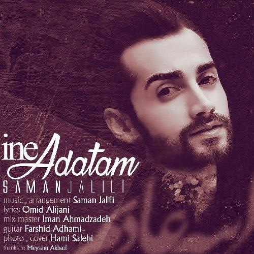 Saman-Jalili-