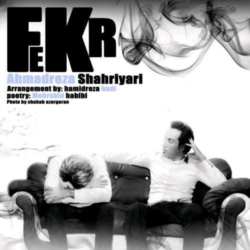 Ahmadreza-Shahriyari-Fekr