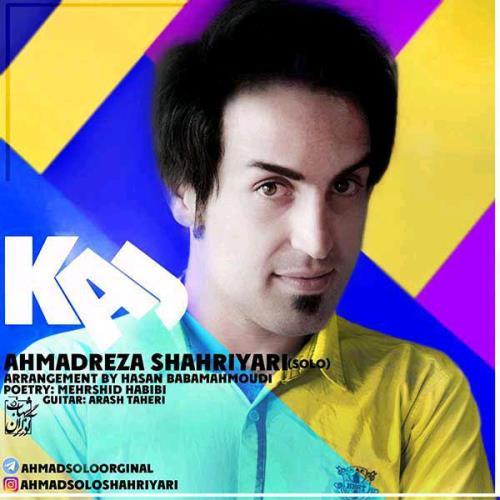 Ahmadreza-Shahriyari-Kaj