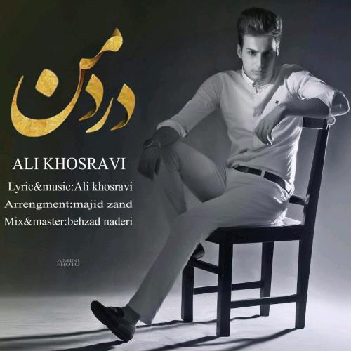 Ali-Khosravi-Dard-Man