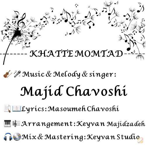 Majid-Chavoshi-Khatte-Momtad