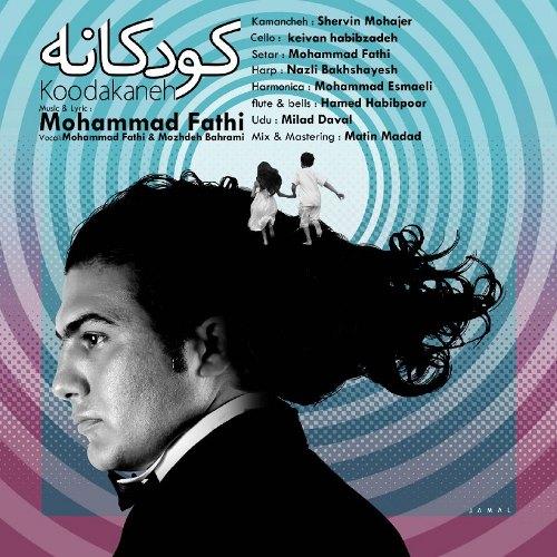 Mohammad-Fathi-Koodakaneh