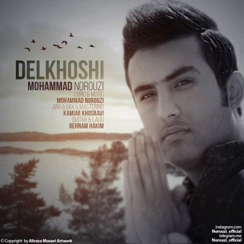Mohammad-Norouzi-Delkhoshi