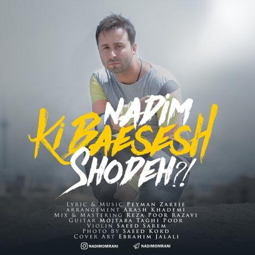 Nadim-Ki-Baesesh-Shodeh