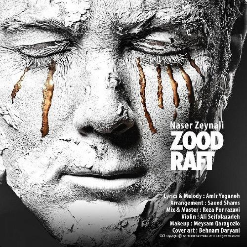 Naser-Zeynali-Zood-20Raft