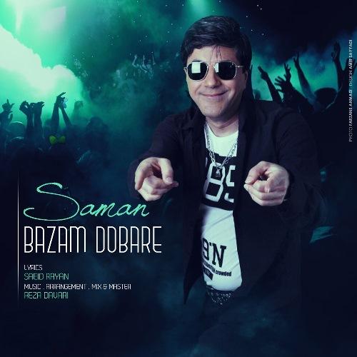 Saman-BazamDobare-cover