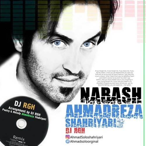Ahmadreza-Shahriyari-Nabash