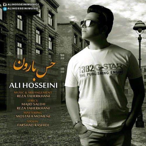 Ali-Hosseini-Hese-Baron