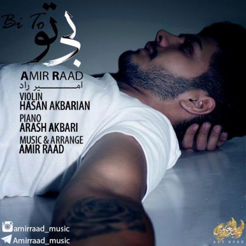 Amir-Raad-Bi-To-(ReMake)