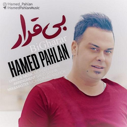 Hamed-Pahlan-Bigharar