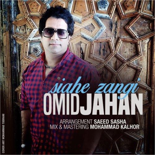 Omid-Jahan-Siahe-Zangi