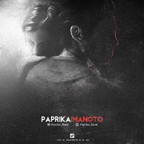 Paprika-Band-Manoto