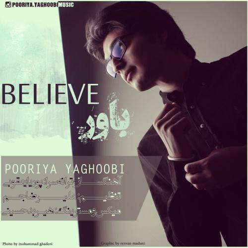 Pooriya-Yaghoobi-Bavar