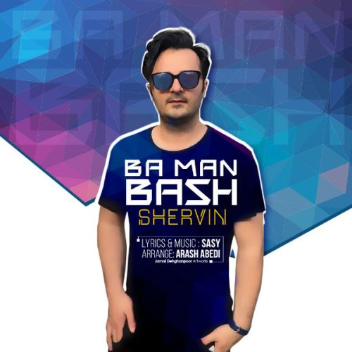 Shervin-Ba-Man-Bash