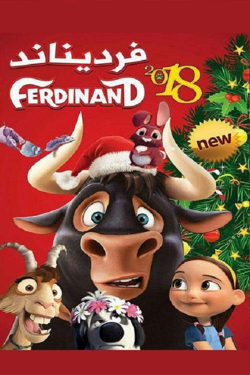 دانلود انیمیشن فردیناند Ferdinand دوبله فارسی