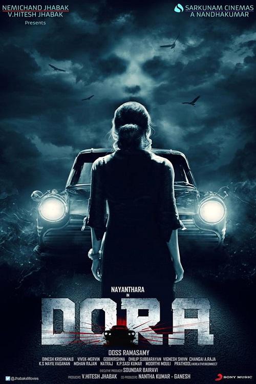 دانلود فیلم جدید Dora 2017