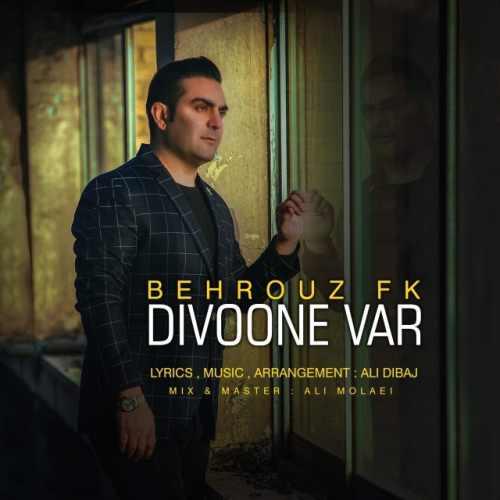 دانلود آهنگ جدید بهروز FK بنام دیوونه وار