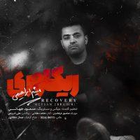دانلود آهنگ ریکاوری از میثم ابراهیمی Download Music Meysam Ebrahimi