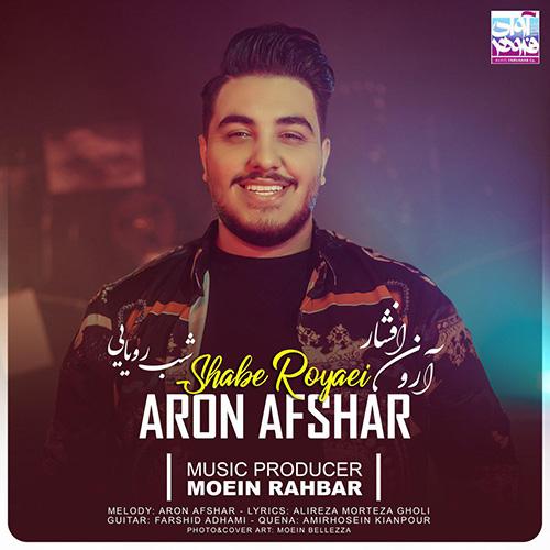 دانلود اهنگ آرون افشار - شب رویایی Aron Afshar Shabe Royaei