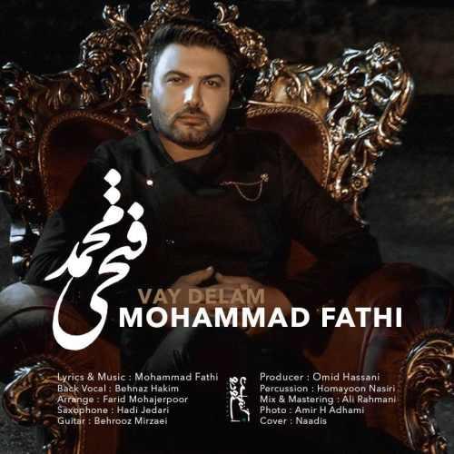 دانلود آهنگ محمد فتحی بنام وای دلم
